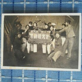 五十年代东北师大劳动最光荣老照片