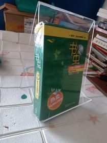 书虫·牛津英汉双语读物:入门级