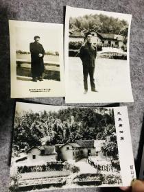 毛主席照片,毛主席故居韶山旧照3张,湖南省革命委员会敬赠