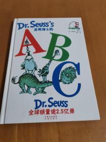 苏斯博士的ABC