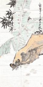 杨卫东 水墨画
