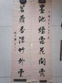 民国镇江名家吴佩孚秘书许震行书四尺对联。品好。