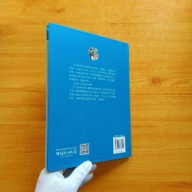 中国名家经典原创图画书:八仙过海  精装【内页干净】