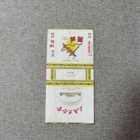 烟标—芦笙(人民大会堂)
