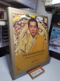 the bodhisattva king:his majesty jigme singye wangchuck of-bhutan