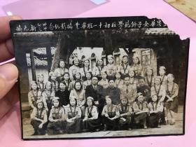 民国云南省立昆华女子师范学校初十一班毕业合影