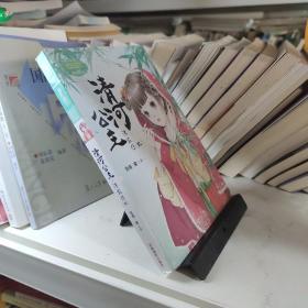 小小姐公主天下系列:清河公主·洙宛传2(升级版)