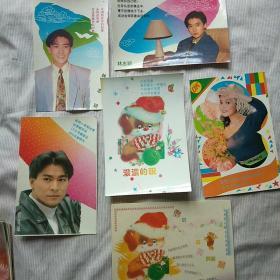 80年代明信片30枚(用过了)