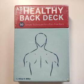 the healthy back deck 背部健康的五十个方法