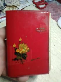 日记本里面写了字,有图片