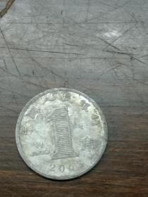2003年1角硬币4枚(可単售)