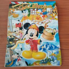2004年挂历。米奇世界。金粉、压模。手感凹凸。