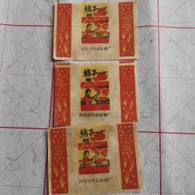 桔子糖糖纸(六七十年代人物图老糖纸)三张合售