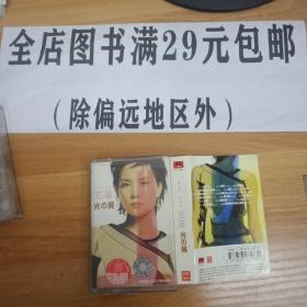 6外11B 磁带 王菲-光翼 附歌词