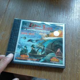 虎口脱险 CD光盘  未开封 实物拍图