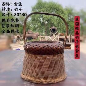 民国时期保暖竹食盒,保存完整,品相一流,包浆红润,全品保老