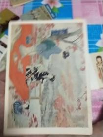 五十年代苏联日本绘画题材明信片:浮世绘