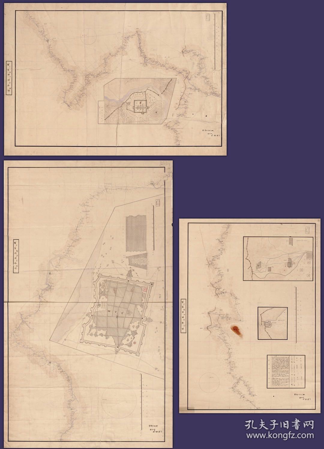 古地图1883 北京地区,营口地区图。纸本大小152.4*110厘米。宣纸艺术微喷复制。460元包邮