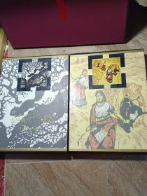中国现代美术全集:版画