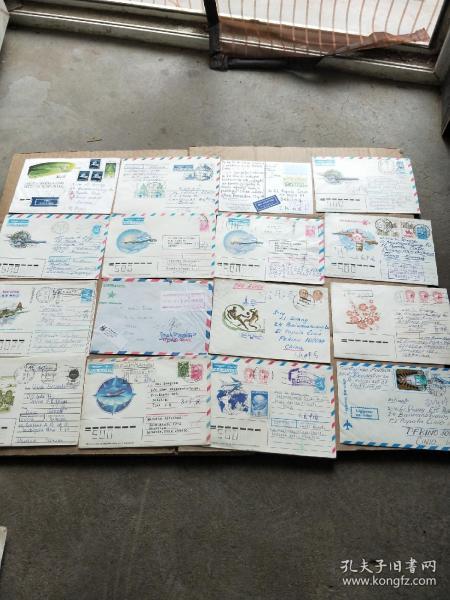 九十年代外国邮寄中国实寄封16枚合售
