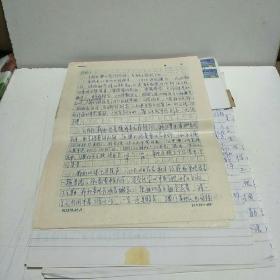 南京林业大学汤庚国院长与其妻子及女儿书信二十四封
