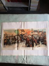 五年制小学课本历史教学图片《李闯王进北京》