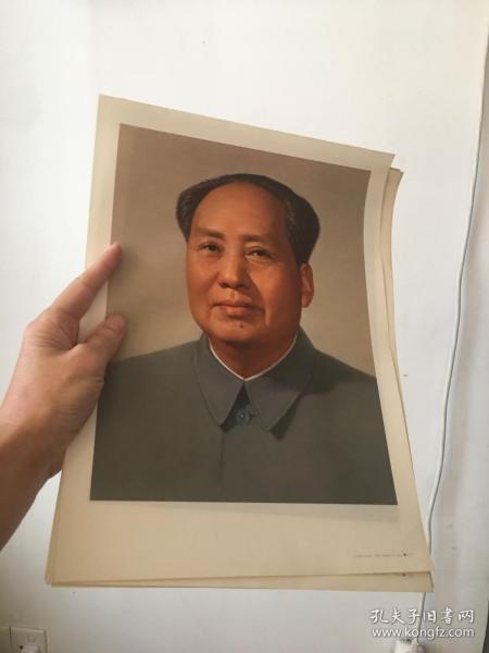 一张完美年画宣传画毛泽东像毛主席像、库存全新文革67年北京版毛主席标准像38x26本店无高仿,放心下单!