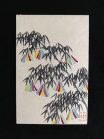 日本早期手绘贺年老明信片 背面书写未实寄