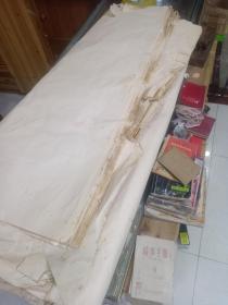 4尺老纸  大约150张左右,首尾几张和边沿有破损