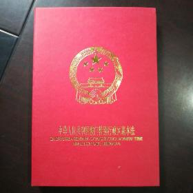 澳门回归祖国纪念卡(镀金卡)微雕:中华人民共和国澳门特别行政区基本法