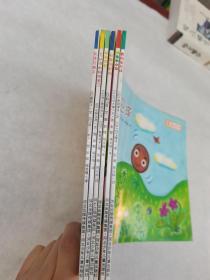 铃木绘本郁金香系列:狐狸的镜子、早起真好、彩香的邮局、黄色的小象、冒险泥巴球、不认识的狗跟来了(适读年龄3-6岁)