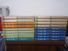 三联金庸作品集,一版六印,保正版!