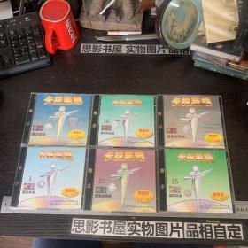 卡拉至尊小影碟 国粤语精选 VCD  1.15.16.25.26.28【全12张光盘】