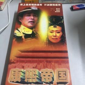 康熙帝国vcd  50集(共32碟)