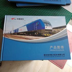 中国南车产品图册 【有主要技术参数】