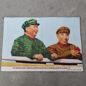 毛主席文革刺绣织锦画红色收藏品