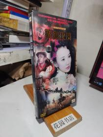 电视连续剧DVD,【滴血玫瑰】,冯远征、萧蔷主演,齐鲁音像出版社出版,【3碟装】,光盘品相好,无划痕!