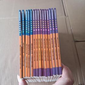 52集大型动画系列丛书:(哪咤传奇1--10册)十(哪咤传奇2: 1--5册),共15册合售