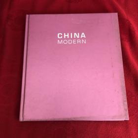 CHINA MODERN中国现代