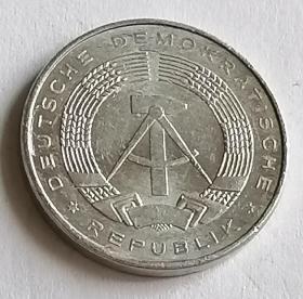 东德10芬尼铝币锤子圆规麦穗保真
