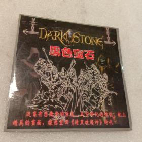 黑色宝石:黑宝石之谜 光盘1张 ( 无书  仅光盘1张)