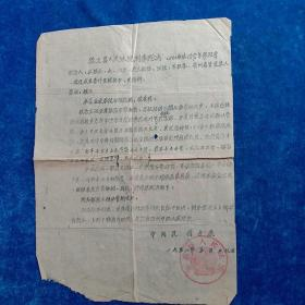 安龙县人民法院刑事判决书