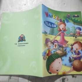 天童美语Workbook  vkids6