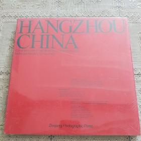 中国杭州 = Hangzhou China : 英文