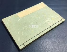 日本老旧空白线装本1册,蓝格纸,老旧古雅之物,整体保存较好,可供我国文人墨客活用。