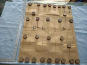晚清民国木刻象棋。29个有残缺。2.7/1