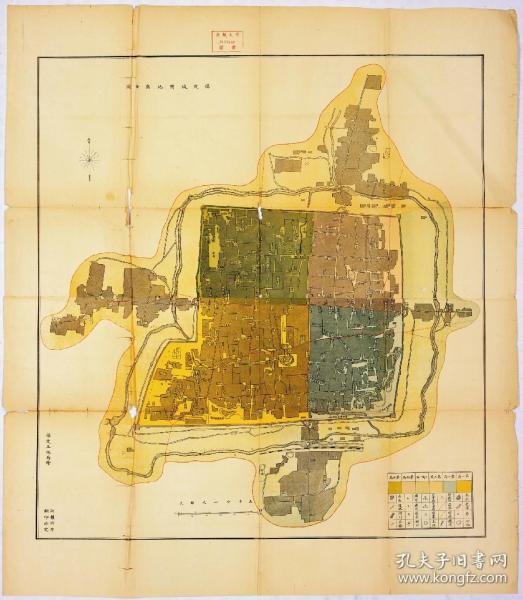 0632古地图1909 保定城关地舆全图保定工巡局。纸本大小73.53*84.23厘米