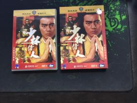 DVD:少林传人