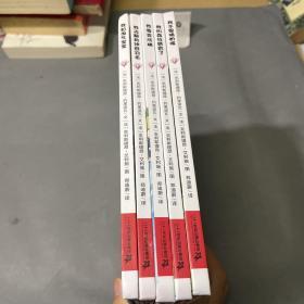 不一样的卡梅拉 低幼版 5册合售