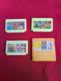 游戏卡4盒